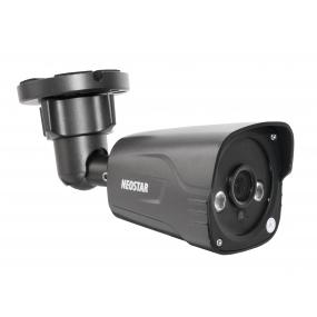 2 Megapixel HD-TVI Außenkamera, WDR, 3.6mm Objektiv, Nachtsicht 25m, 12V